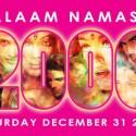 Salaam Namaste | December 31 2006