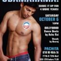 Desilicious OBAMARAMA Bollywood Forward! | October 6 2012