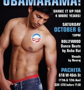 Desilicious OBAMARAMA Bollywood Forward!   October 6 2012