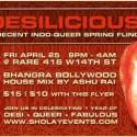 Indecent Indo-Queer Spring Fling | April 25 2003