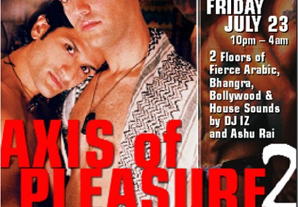 Axis of Pleasure | July 23 2004