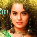 Get ready for Desilicious Sparkle on May 20th