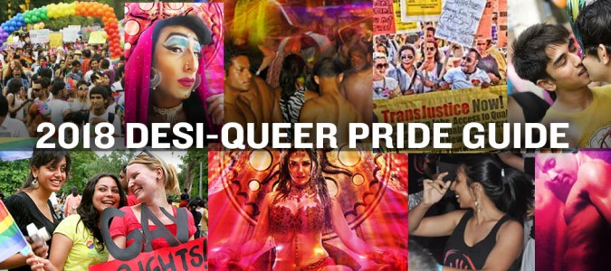 Unofficial 2018 NYC Desi LGBTQ Guide